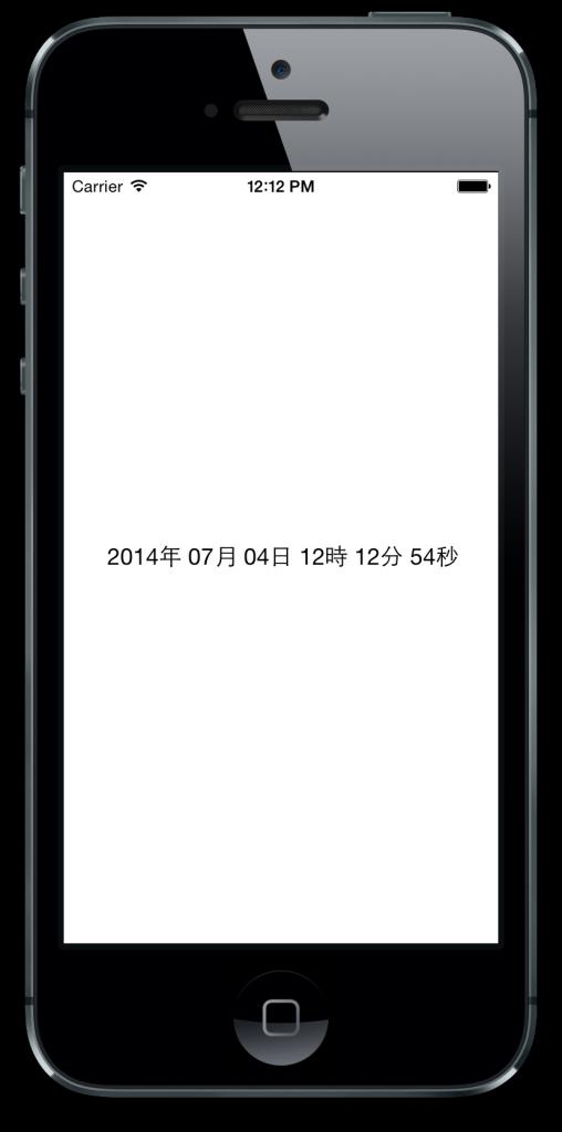 スクリーンショット 2014-07-04 12.12.53